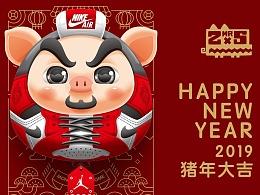 2019 傲气中华猪