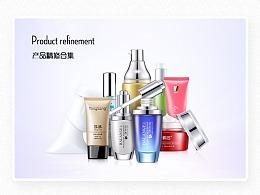 护肤品/产品精修