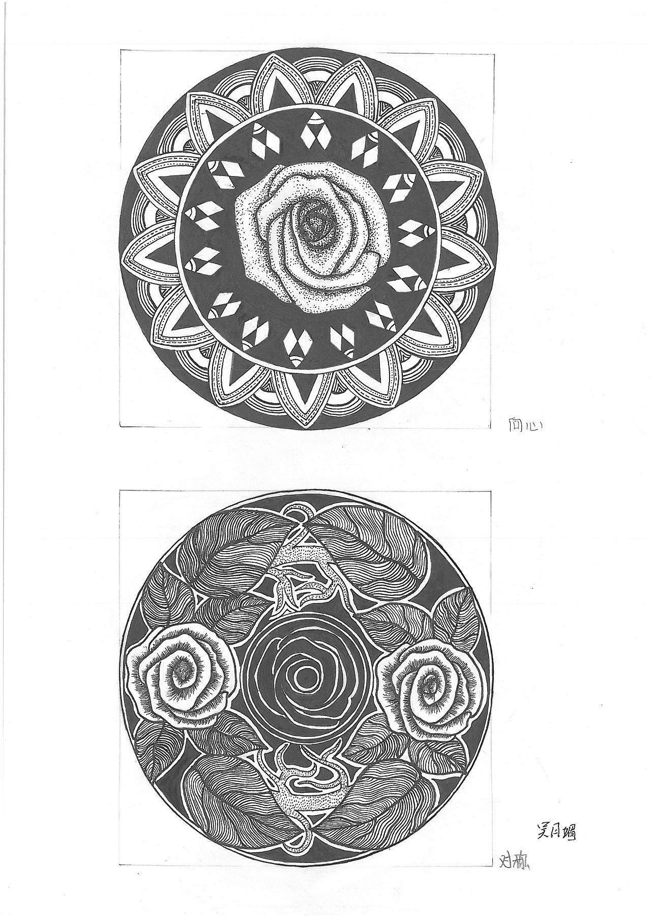 適合紋樣風景圖案設計-適合紋樣圖案大全,適合紋樣圖案,適合紋樣ppt