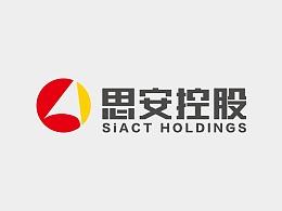 西安新概念品牌设计vis案例 思安控股