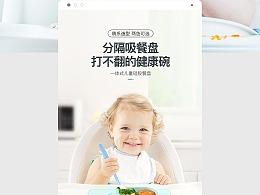 母乳保鲜储存袋