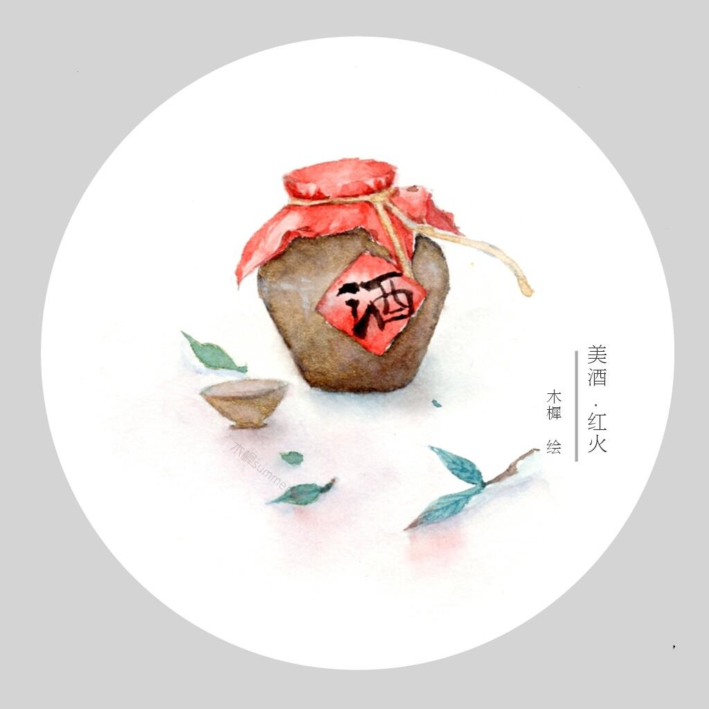 春节美食水彩作品手绘美食|插画|商业插画|木樨summer