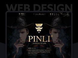 |电商|PINLI-品牌故事页面