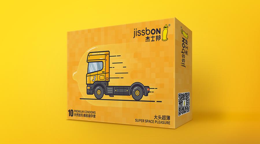 查看《JISS-CAR》原图,原图尺寸:900x500