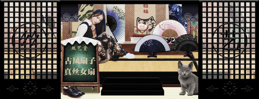 合成场景BANNER加GIF Banner/广告图 网页 思烟台设计师图片