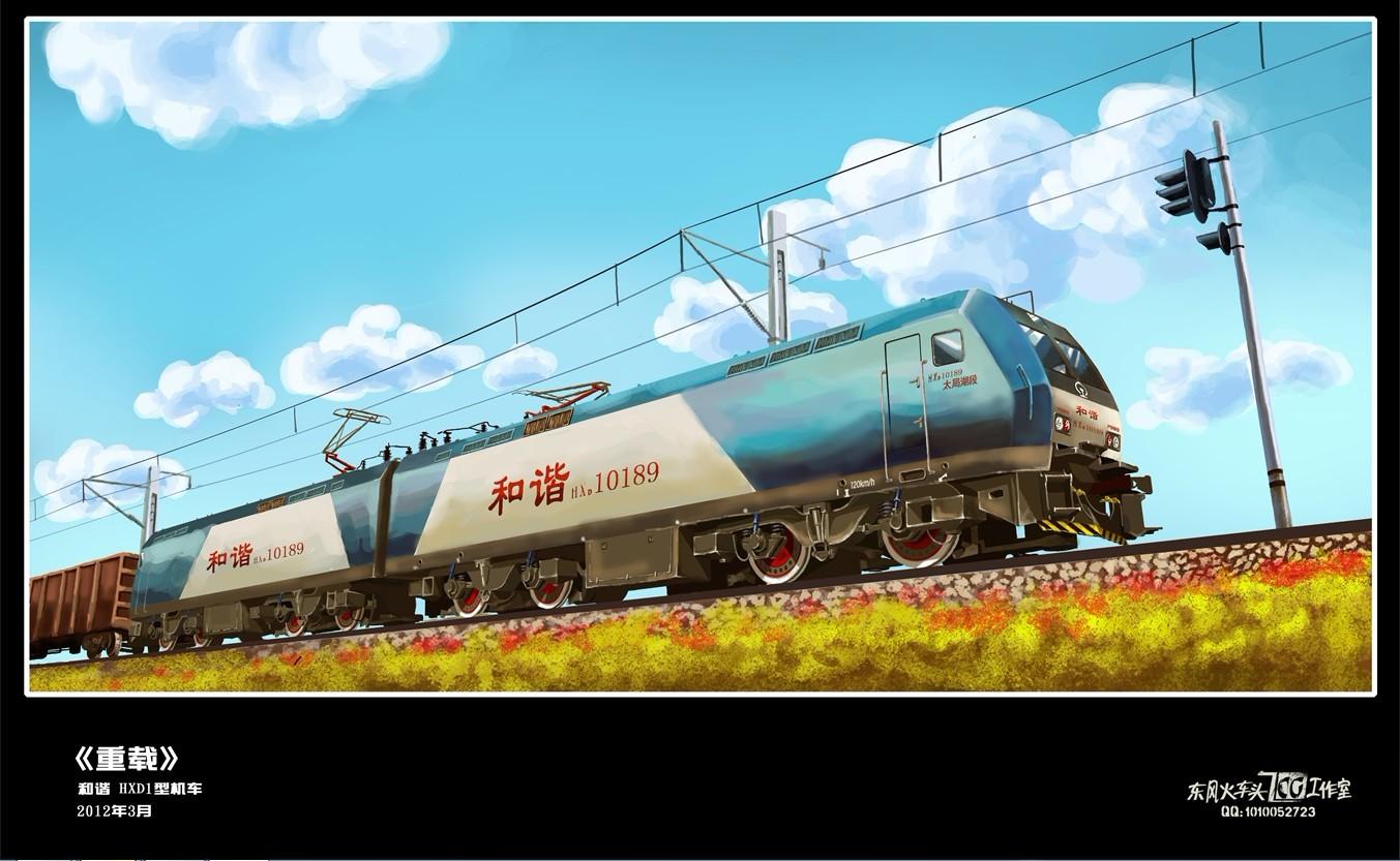 手绘火车--电力机车头
