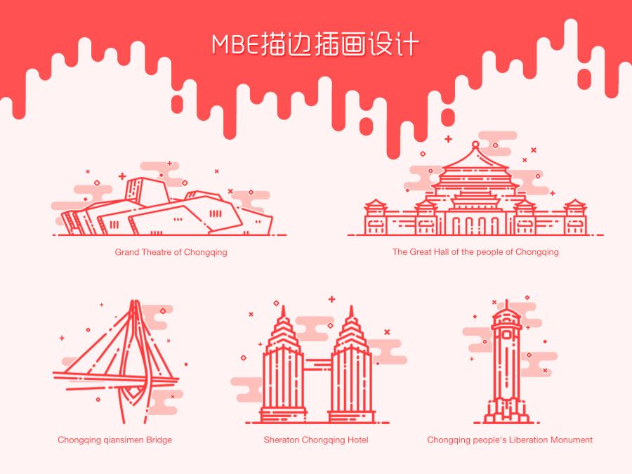MBE企业重庆插画建筑|地标设定|五岳|molcon概念风格广告设计图片