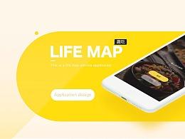 趣吃---生活地图APP
