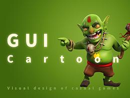 欧美卡通纸质GUI设计