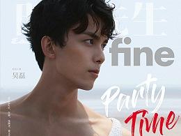 吴磊《时尚先生fine》双封面