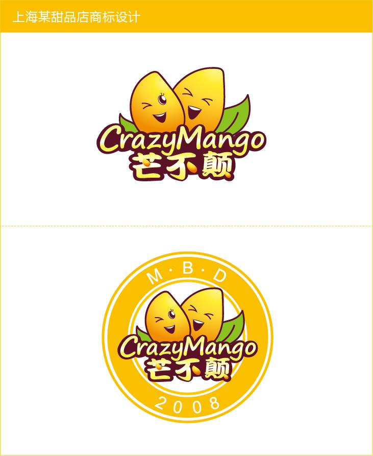 甜品店商标设计logo图片