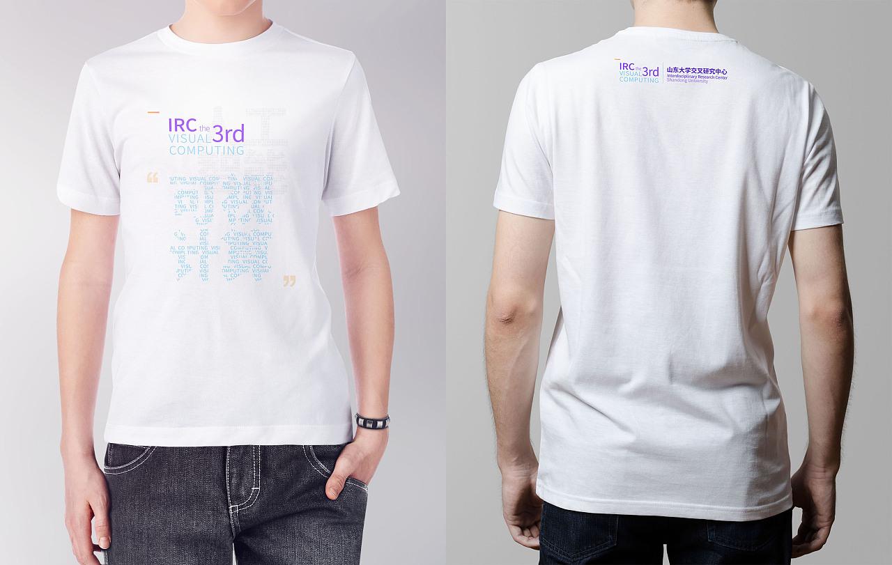 山东大学文化衫