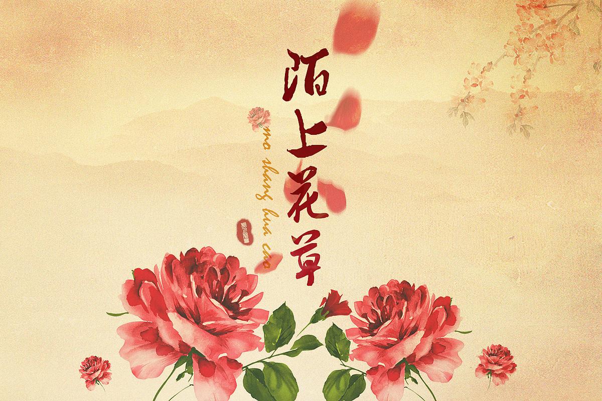古风banner 网页 banner/广告图 joy_77 - 原创作品