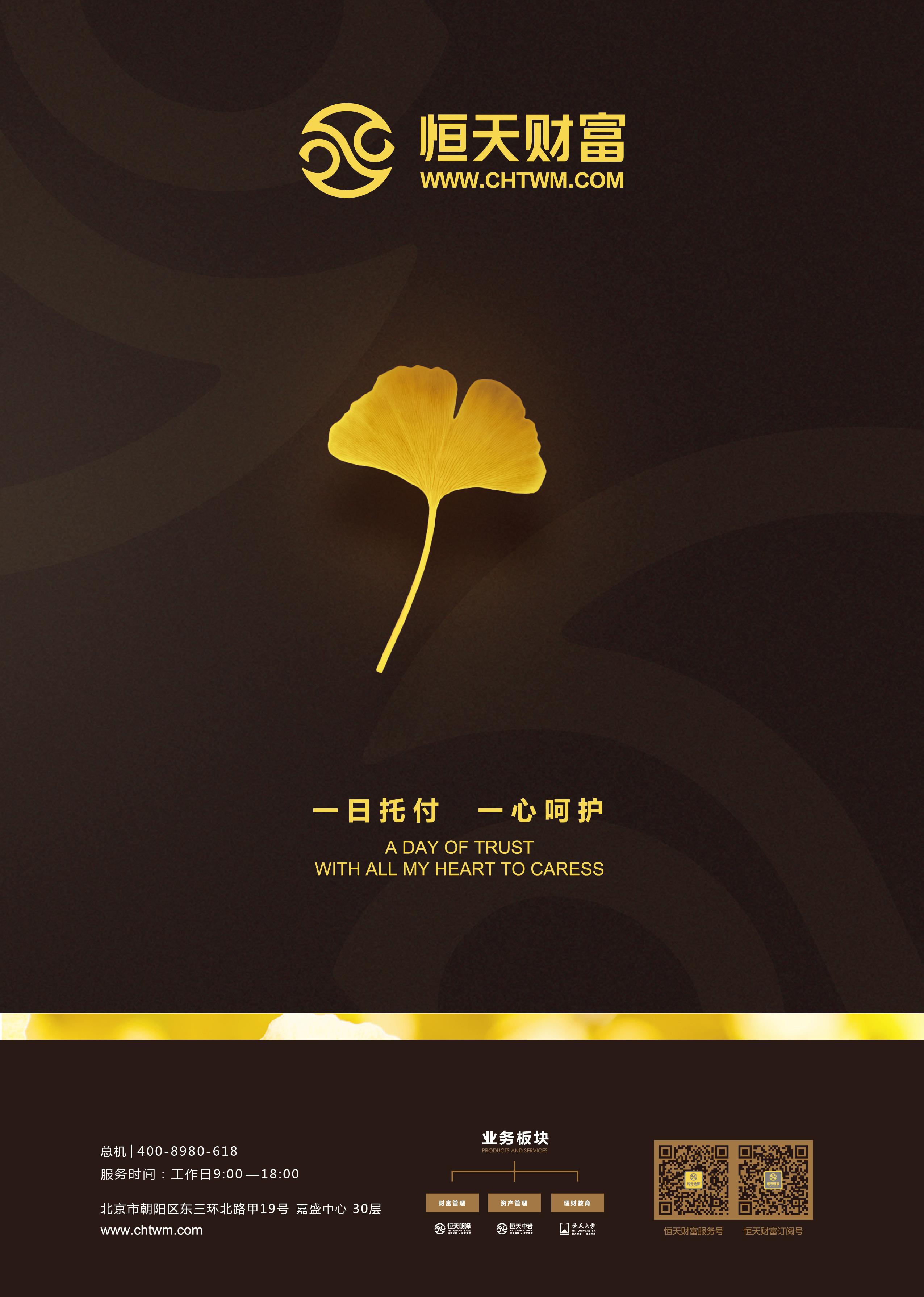 公司封面设计图