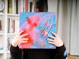 岛屿心情《纷纭》黑胶唱片设计