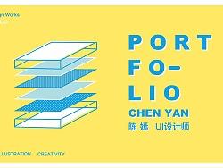 cheny -「UI作品集1.0」 2018