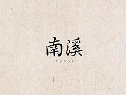 2017-字体设计