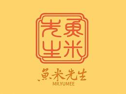 海报设计 #鱼米先生