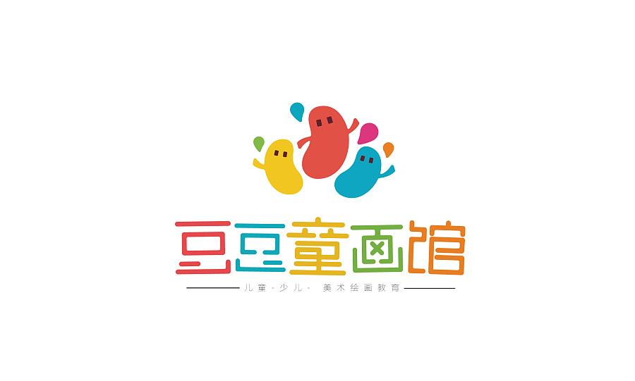 美术logo-豆子标志