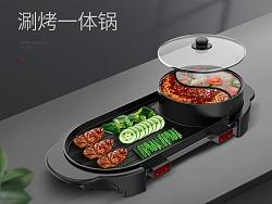 电烤盘详情页设计