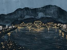 《雅安廊桥》