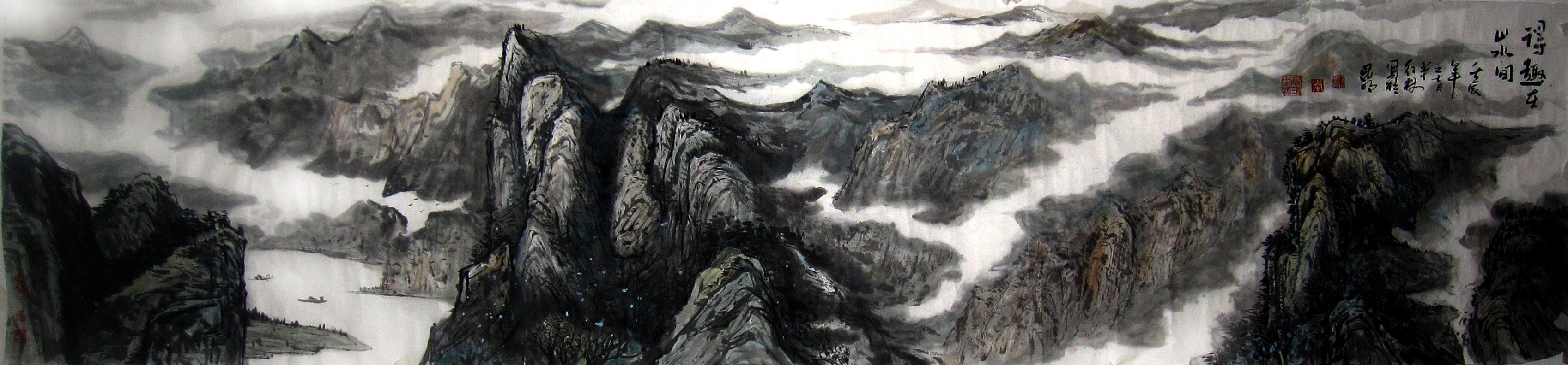 红林山水画