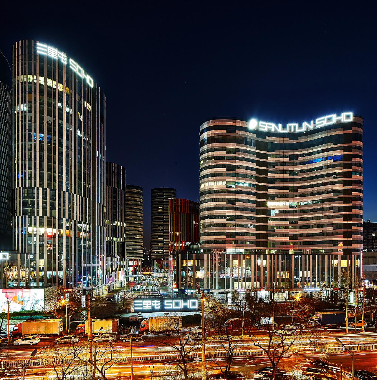 北京三里屯soho商场_三里屯SOHO建筑群|摄影|环境/建筑|VictorYang - 原创作品 - 站酷 (ZCOOL)