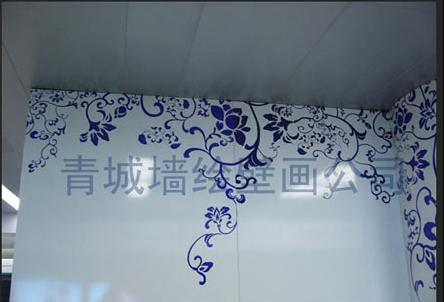 青岛彩绘青露手绘城市文化墙