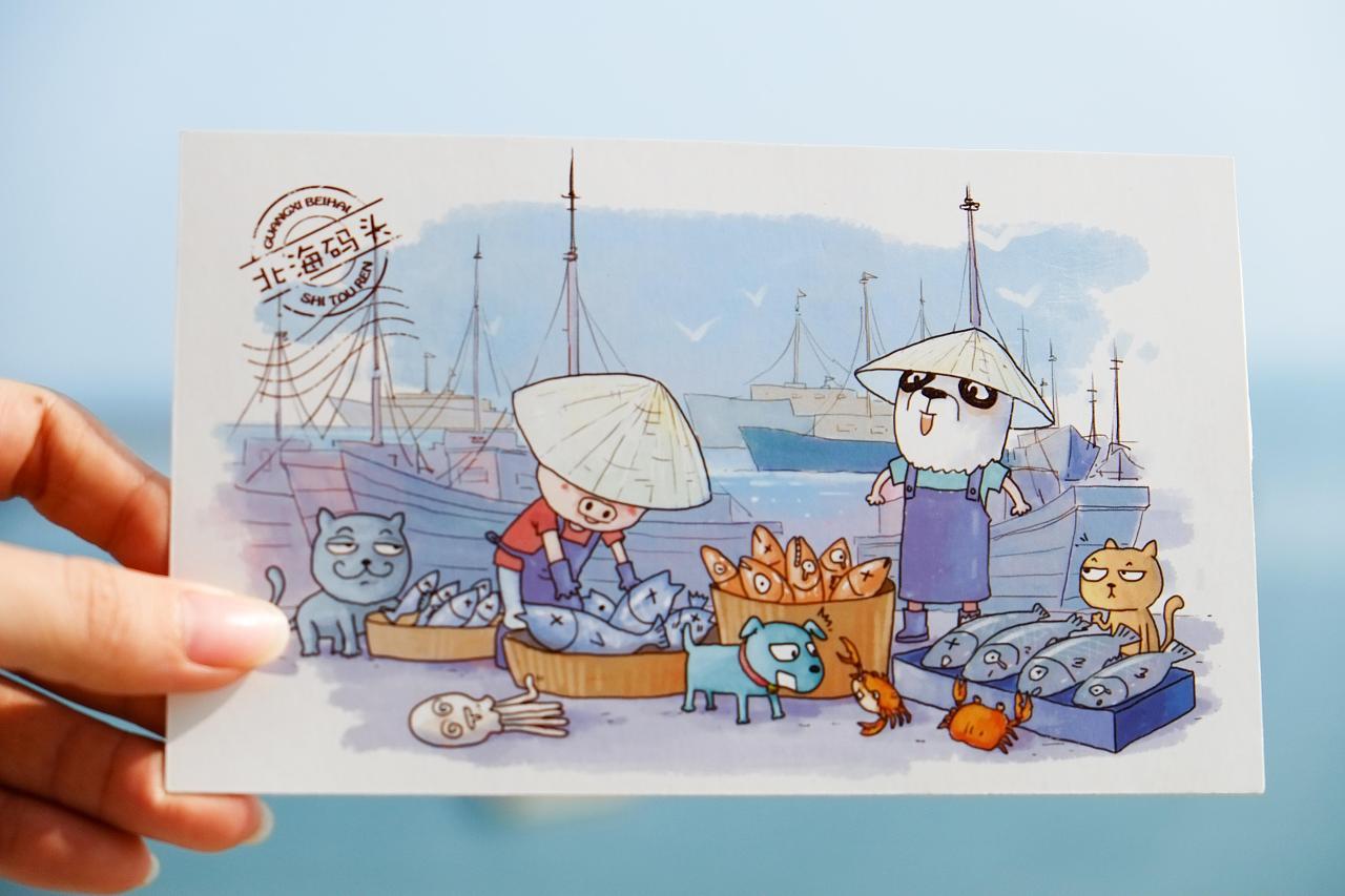 【q版地图】 q版北海 手绘明信片