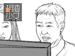 """帮老爸找回QQ密码——""""密保问题""""中年人仅存的秘密"""