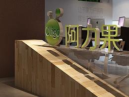 0708跨界作品量子高科股份旗下品牌OLIGO阿力果发布