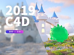 2019C4D建模+oc渲染练习