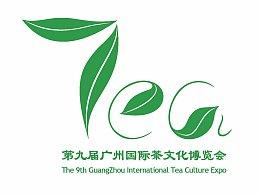 茶 logo