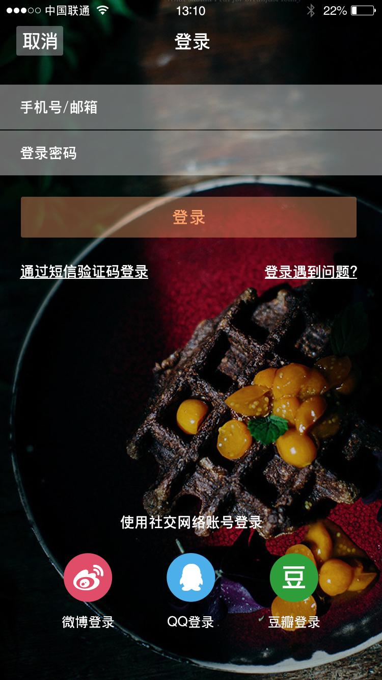 做界面app界面设计|v界面美食/APP设备|UI|colin美食瓦埠湖图片