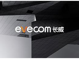 evecom品牌视觉
