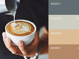 100种颜色组合及如何应用(二)
