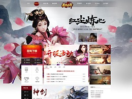 武侠巅峰游戏官网