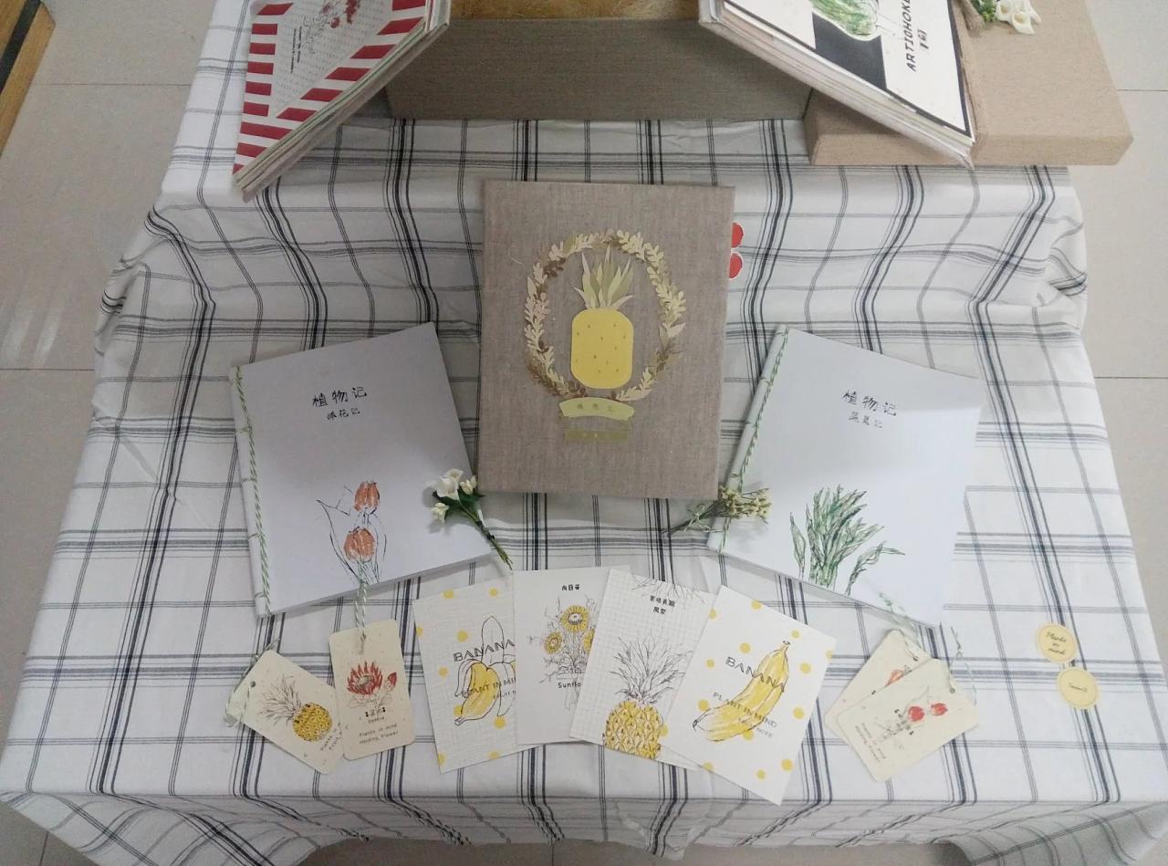 毕业设计·植物记书籍装帧图片