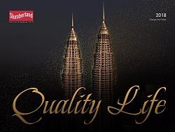 马来西亚原装进口床垫专题-Slumberland
