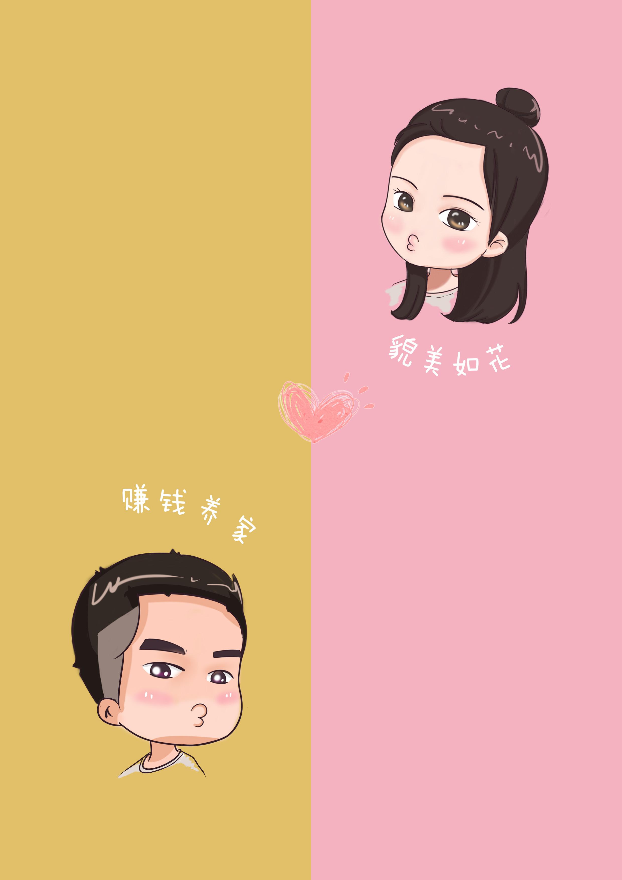 手绘情侣头像|动漫|肖像漫画|ena93 - 原创作品