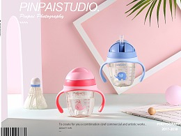母婴产品系列摄影#水杯摄影&品拍传媒