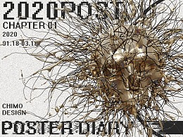 2020Post Chapter01-Poster  Diary