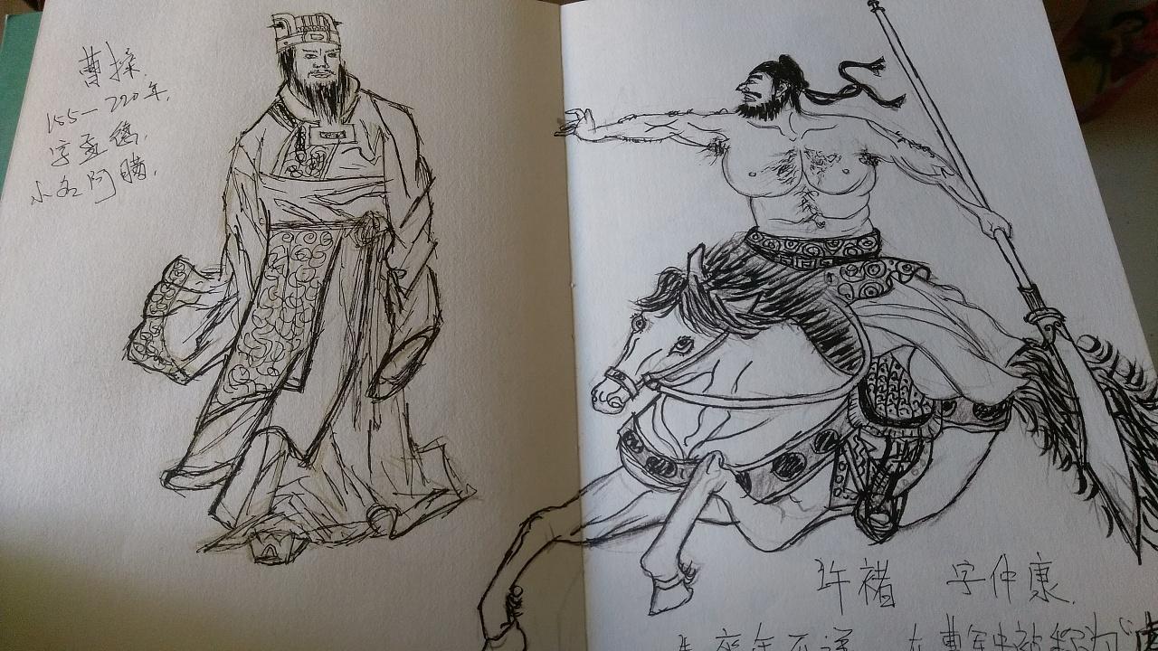 三国人物手绘练习