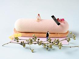 the taste  mini cake