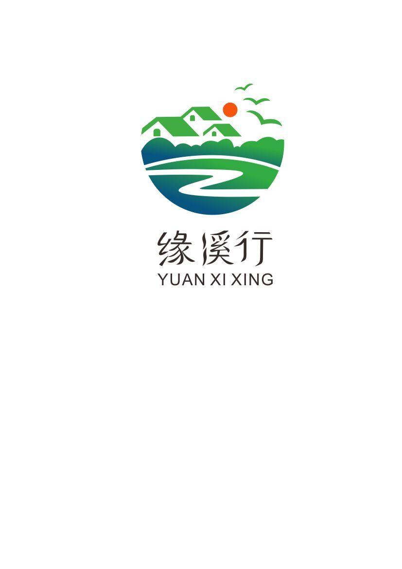 乡村旅游logo设计图片