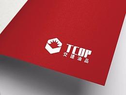 加油站logo-logo设计-深圳VI设计-智睿策划