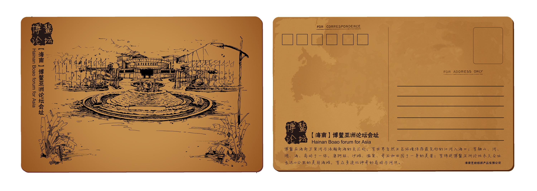 海南手绘明信片