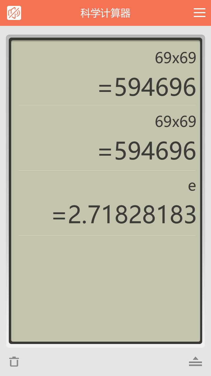 智能分数计算器|移动设备\/APP界面|GUI|蓝色栗