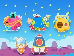 宝宝玩具类机器人操作界面