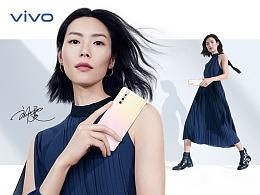 vivo X27 重塑你对科技与时尚的认知